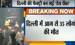 दिल्ली में आग से 35...- India TV Paisa