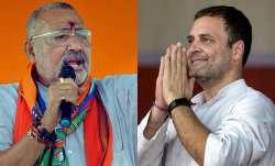 Giriraj Singh and Rahul Gandhi, Giriraj Singh hits back Rahul Gandhi, Giriraj slams Rahul- India TV Paisa