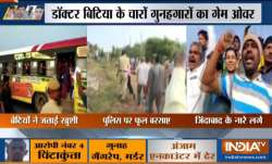 हैदराबाद के दरिंदों के एनकाउंटर के बाद लगे पुलिस जिंदाबाद के नारे, बरसाए गए फूल- India TV Paisa