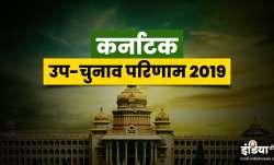 Karnataka By Election Final Results - India TV Paisa