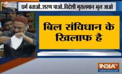 Asaduddin Owaisi tears copy of Citizenship Bill in Lok Sabha- India TV Paisa