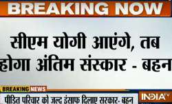 सीएम योगी आएंगे, तब...- India TV Paisa