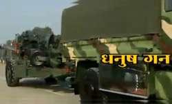 गणतंत्र दिवस परेड में पहली बार दिखाई गई 'धनुष' तोप- India TV Paisa