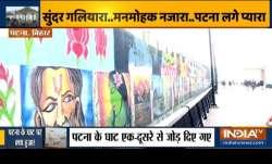पटना गंगा घाट- India TV Paisa