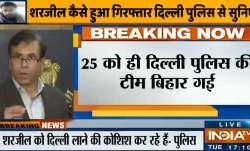Delhi Police press conference on Sharjeel Imam arrest- India TV Paisa