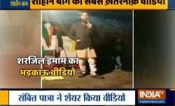 संबित पात्रा ने शेयर किया शरजील इमाम का वीडियो, असम को इंडिया से अलग करने की दे रहा धमकी- India TV Paisa