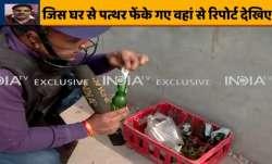 ताहिर हुसैन के घर में पहुंचा इंडिया टीवी, घर की छत पर मिला पेट्रोल बम का जखीरा- India TV Paisa