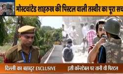 दिल्ली हिंसा: हेड कांस्टेबल दीपक दहिया ने इंडिया टीवी को बताया क्या हुआ था उस दिन- India TV Paisa