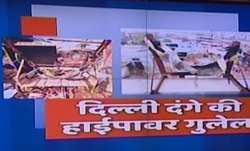 Delhi Riots- India TV Paisa