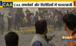 दिल्ली के जाफराबाद...- India TV Paisa