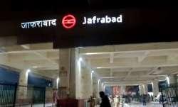 जाफराबाद मेट्रो स्टेशन का रास्ता खाली कराया गया- India TV Paisa