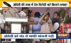 CAA- India TV Paisa
