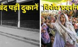 संशोधित नागरिकता कानून (CAA) विरोधी प्रदर्शन के कारण पिछले करीब दो महीनों से बंद पड़ा शाहीन बाग- India TV Paisa