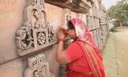 राम जन्मभूमि ट्रस्ट की पहली बैठक आज, अस्थाई मंदिर से रामलला की मूर्तियों को किया जाएगा स्थानांतरित- India TV Paisa