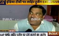 Tahir- India TV Paisa
