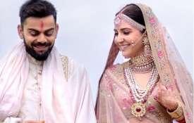 VIRAT ANUSHKA - Khabar IndiaTV