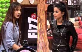 hina shilpa ro water war - Khabar IndiaTV
