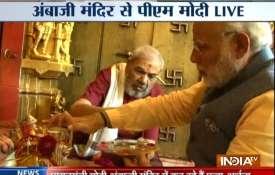 Modi-Ambaji- Khabar IndiaTV