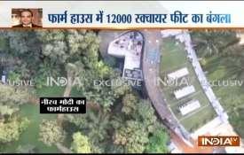 Nirav modi farm house pic- Khabar IndiaTV