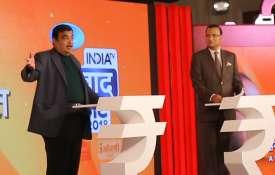 देश की राजधानी दिल्ली...- Khabar IndiaTV