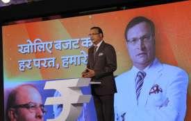 इंडिया टीवी आज लेकर...- Khabar IndiaTV