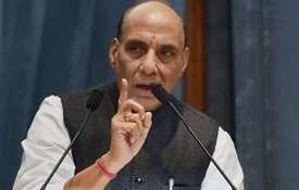 गृह मंत्री राजनाथ...- Khabar IndiaTV