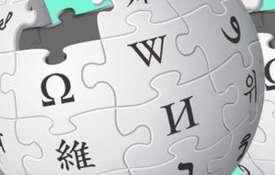 Wikipedia big decision will stop its program in developing...- Khabar IndiaTV