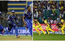 मुंबई इंडियंस और...- Khabar IndiaTV