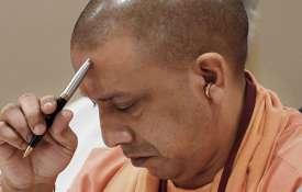 yogi adityanath- Khabar IndiaTV