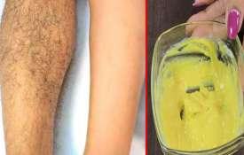 unwanted hair remover- Khabar IndiaTV