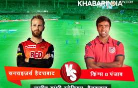 live cricket score sunrisers hyderabad vs kings xi punjab- Khabar IndiaTV