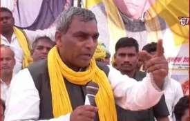 योगी के मंत्री राजभर ने अपनी सरकार के खिलाफ फिर खोला मोर्चा- Khabar IndiaTV