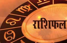 horoscope 27 april friday 2017 - Khabar IndiaTV