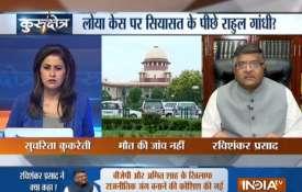 रविशंकर प्रसाद ने INDIA TV से कहा, 'ये जनहित नहीं कांग्रेस हित याचिका थी, BJP का अहित करना चाहती थी - Khabar IndiaTV