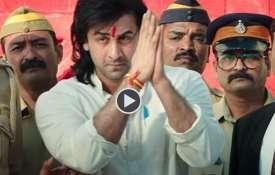 संजू- Khabar IndiaTV