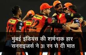 <p>सनराइजर्स...- Khabar IndiaTV