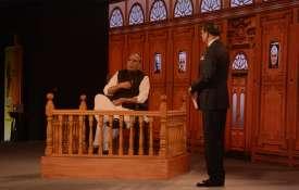 <p><span...- Khabar IndiaTV