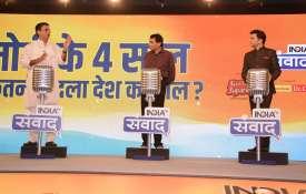 इंडिया टीवी- Khabar IndiaTV