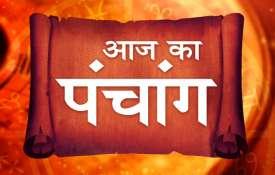 Panchang 23 june 2018- Khabar IndiaTV