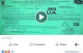Race 3 Leaked Online- Khabar IndiaTV