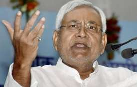 Bihar: JDU slams Congress for favouring special status for Bihar | PTI- IndiaTV Paisa