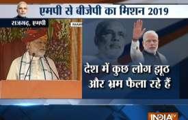 PM Modi in MadhyaPradesh- Khabar IndiaTV