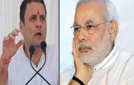 rahul gandhi and pm modi- Khabar IndiaTV