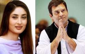 करीना कपूर -राहुल...- Khabar IndiaTV