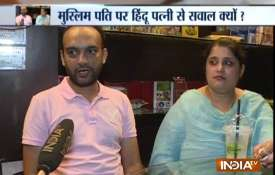 Hindu-Muslim couple asked to convert for passport at Lucknow office- Khabar IndiaTV