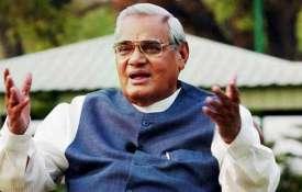 Atal Bihari...- Khabar IndiaTV