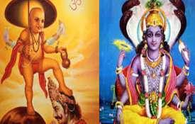 Vaman Puja on 24 july- Khabar IndiaTV