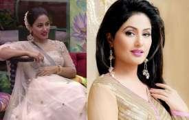 हिना खान- Khabar IndiaTV