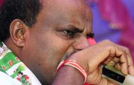 मुख्यमंत्री एच डी...- Khabar IndiaTV