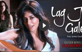 लग जा गले- साहेब, बीवी और गैंगस्टर- Khabar IndiaTV